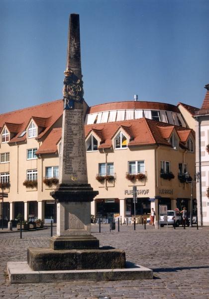 Vorschaubild für Wohnung:  Senftenberger Str. 1 (Hoyerswerda) 3
